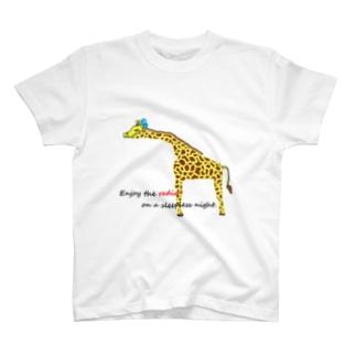 ラジオを聴くキリン T-shirts