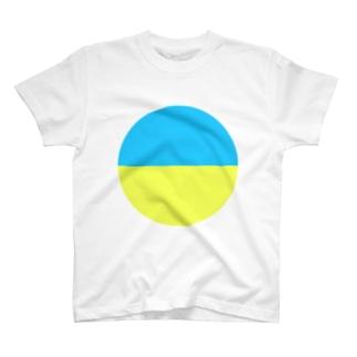 みずいろきいろ T-shirts