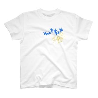 ぱっちん(ちょっとちょっと) T-shirts