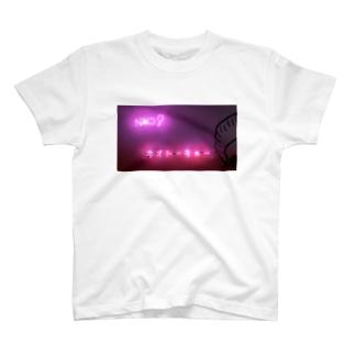 NEO TOKYO T-shirts