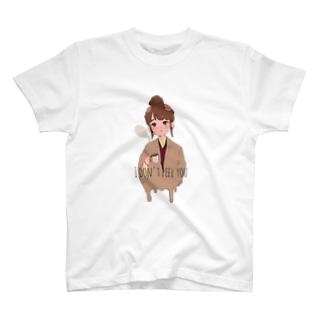 カフェでみた女の子 T-shirts