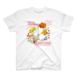 つみきハム10周年記念 T-shirts