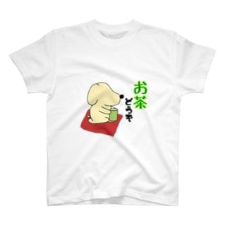 クソ犬 ティータイム T-shirts