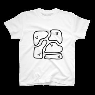 ぴムくのおもちきょうだい T-shirts
