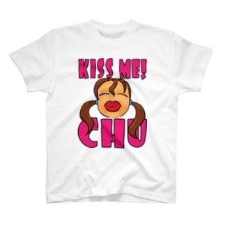 Kiss ME! T-shirts
