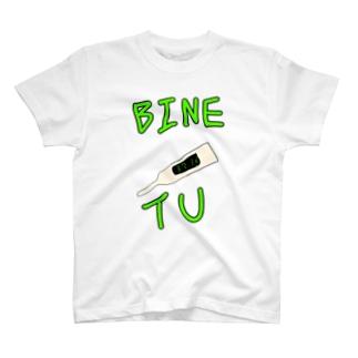 BINETU T-shirts