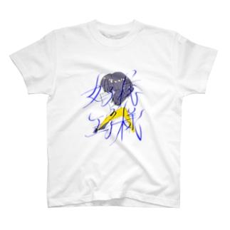 女子校の王子様 T-shirts