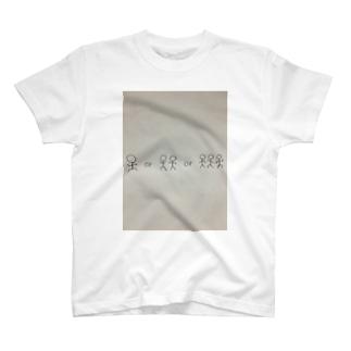 ひとりかふたりかさんにんか T-shirts
