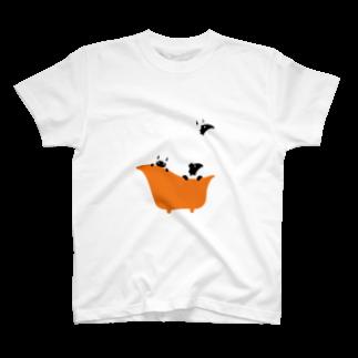 大上倫太朗のお風呂 T-shirts