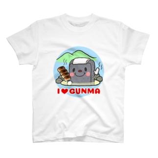 アイラブ群馬こんにゃくぼうや T-shirts