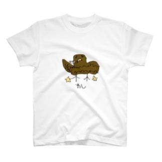 あおちゃんのワシ T-shirts