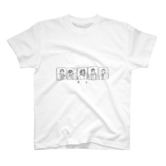 五人 T-shirts