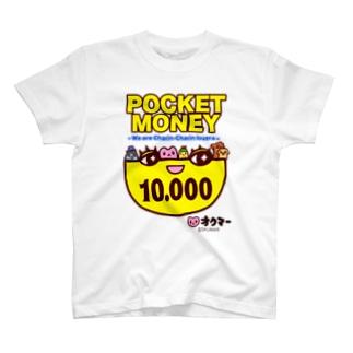 POCKET MONEY Tシャツ