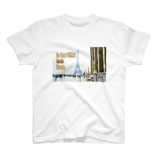 フランス:エッフェル塔 France: Eiffel Tower & Palais de Chaillot T-shirts