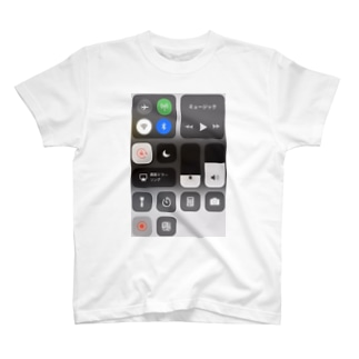 phone set T-shirts