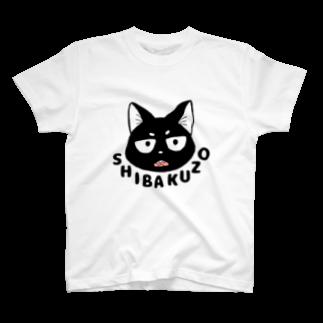 Dokkaのしばくぞ!かど丸くん T-shirts