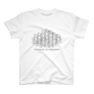 シクロクロスで疲れ人 T-shirts