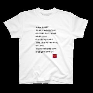 Loversdayの恋言葉05 T-shirts