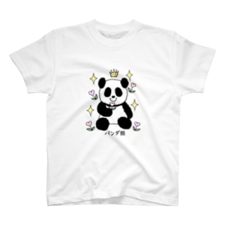 パンダ担当全身 T-shirts