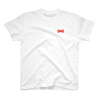 route22rider's T-shirts