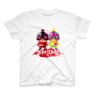 ガチバイト勢 T-shirts