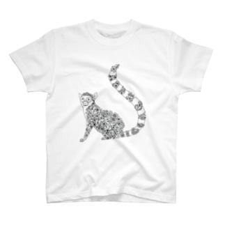 ワオキツネザルよく見ると草花 T-shirts