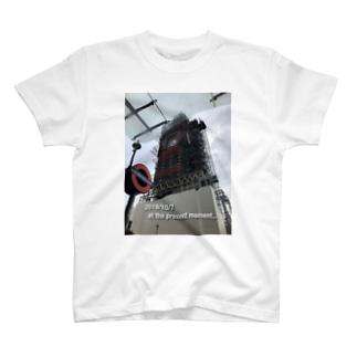 2019/10/7現在のビッグベン T-shirts