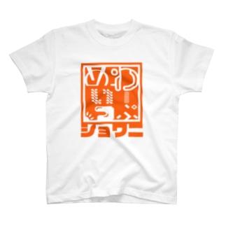 【公式】わーぷめいつ オリジナルTシャツ  T-shirts