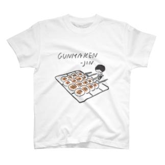 群馬県人 T-shirts