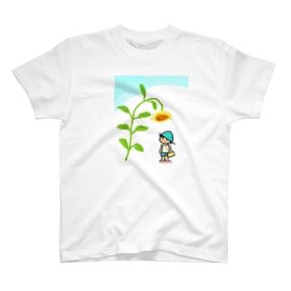 わりと大きいヒマワリ T-shirts