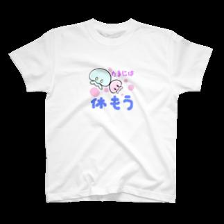 ギャラリー胡桃屋のくらげちゃん(たまには休もう) T-shirts