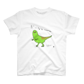 恐竜くんその2 T-shirts