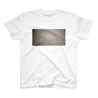 梨だよ T-shirts