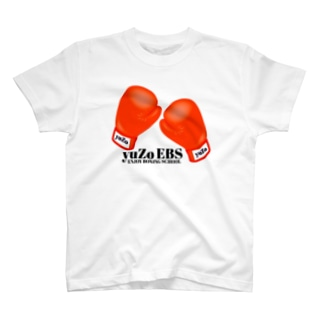 yuZo EBS🥊 T-shirts