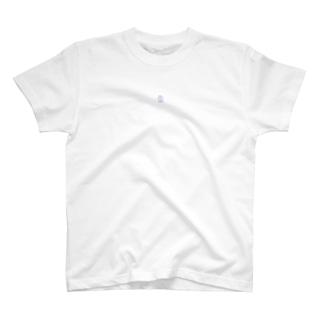 しゅげーブステッカー T-shirts
