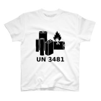 UN3481 T-shirts