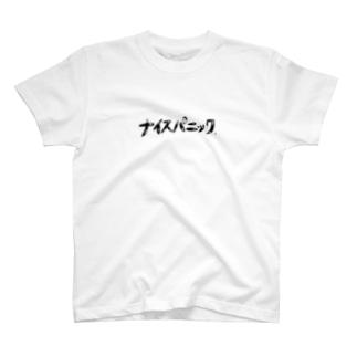 ナイスパニック Tシャツ Type:1 黒文字ver T-shirts