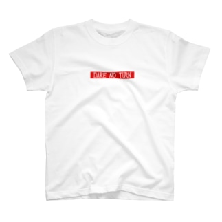 誰のターン グッズ 壁に挟まった男 T-shirts
