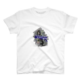あの娘。 T-shirts