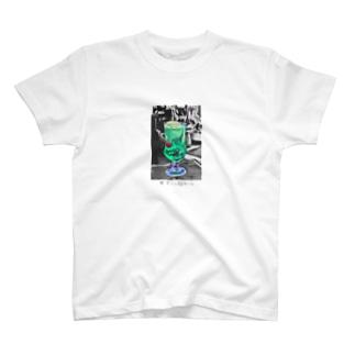 甘さに溺れル T-shirts