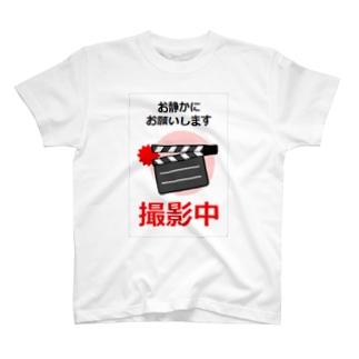 カビゴンのSHOPの撮影中 T-shirts