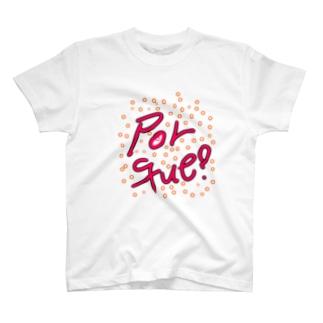 なぜ??スペイン語 T-shirts