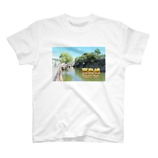 日本の城:高島城 Japanese castle: Takashima castle/ Suwa T-shirts