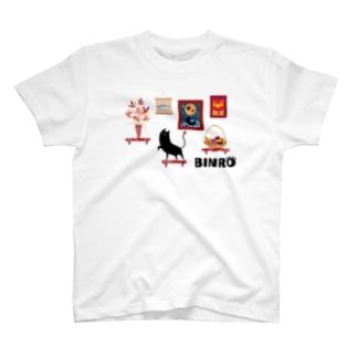 秋の部屋とビンロウ 2019 T-shirts