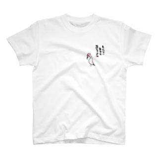 しんどいトキもあるよね T-shirts