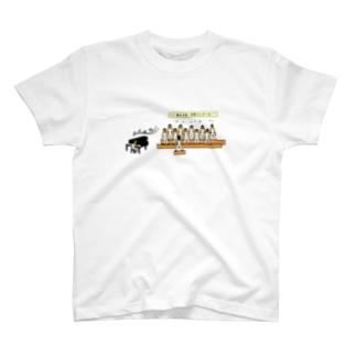 ふれでぃ合唱団♪ T-shirts