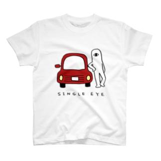 ひとつめ - 車 T-shirts