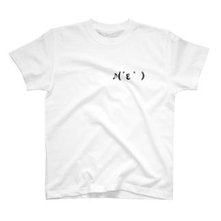 くちぶえ君 T-shirts