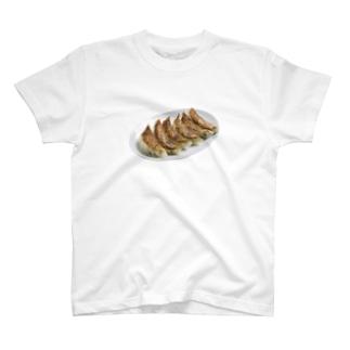 餃子(実写版) T-shirts