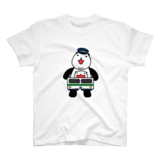 ぱぱんだっこ『電車でぱん』 T-shirts